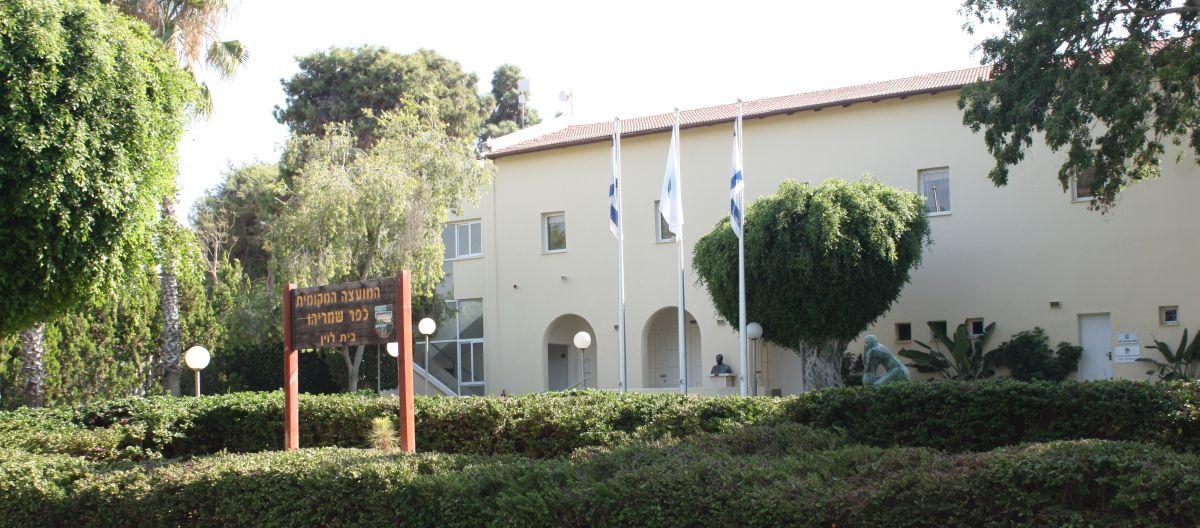 בנין המועצה