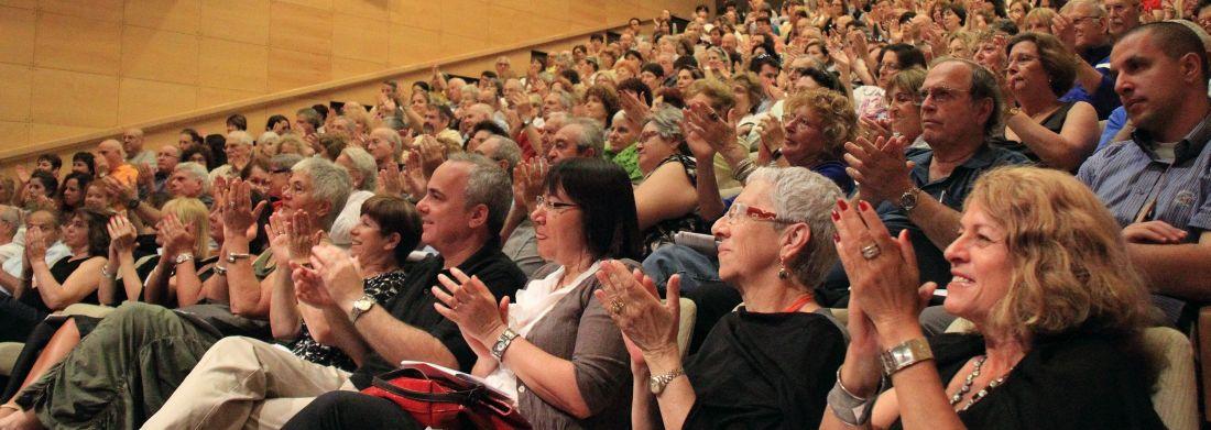 קהל באודיטורים